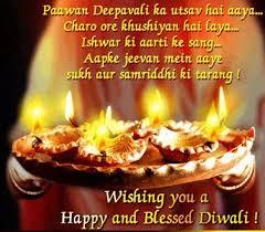 Happy Deepawali Greetings Cards