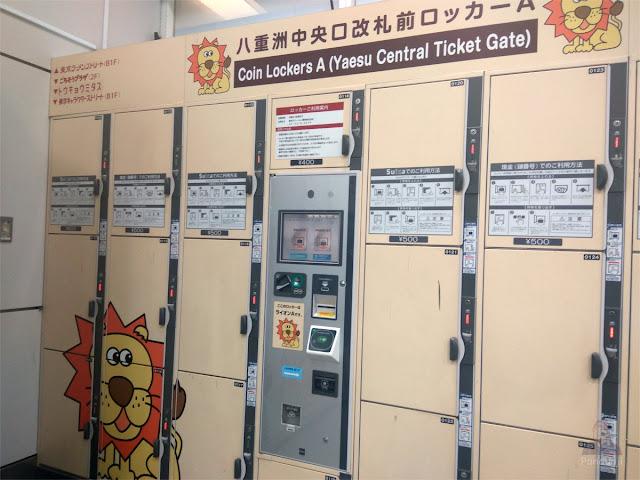 Coin Locker in Tokyo