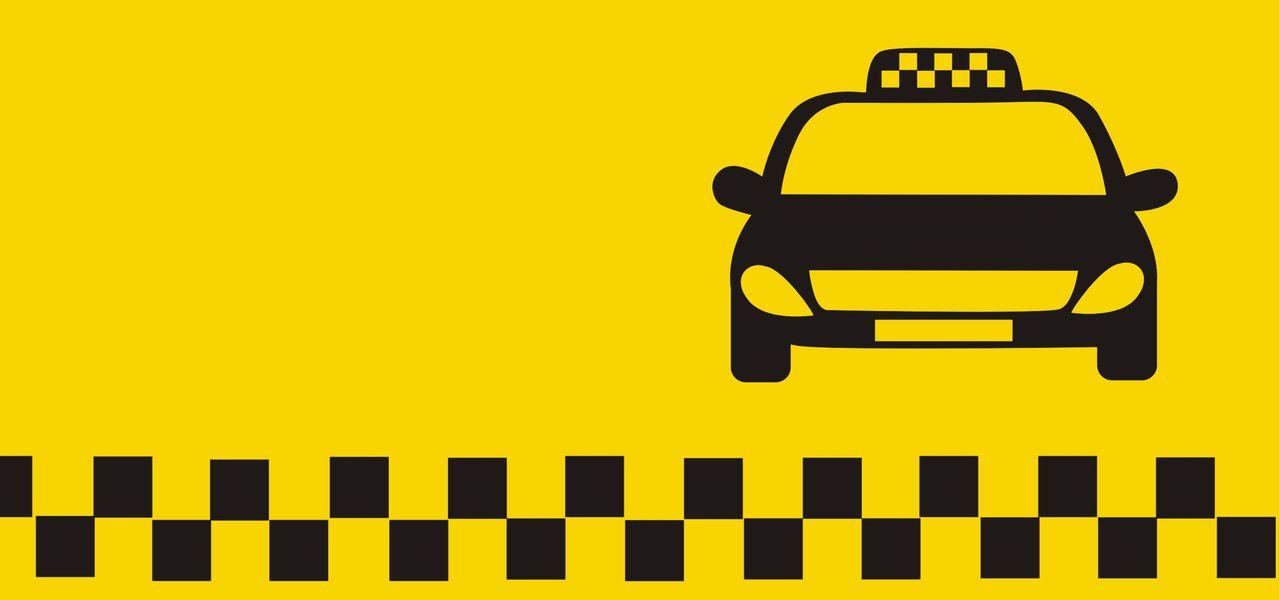машинка такси картинка на визитку это город, котором