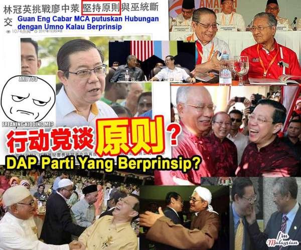 DAP Putus Hubungan Dengan PAS Sebab Berprinsip ?!