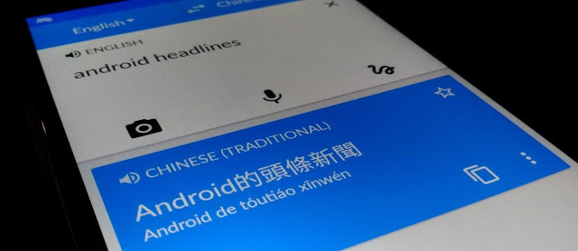5 Google Translate Mobile Sophisticated Features that You Did not Know