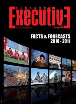 InstaForex Malaysia - Majalah Lebanon Executive (Disember, 2010)