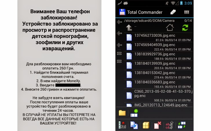 First Android Ransomware that Encrypts SD Card files