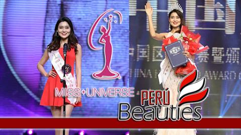 Rosie Zhu Xin es Miss Universe China 2018 / 2019