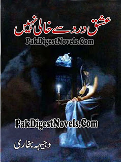 Ishq Dard Se Khali Nahi Episode 8 Novel By Wajeeha Bukhari Pdf Free Download