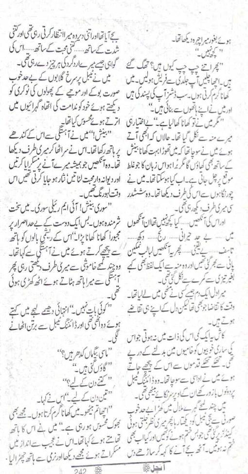 Free Urdu Digests: Adhoora pan by Ayesha Khan Online Reading.