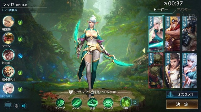 Surely that is likewise inseparable from the MOBA game or Mobile Online Battle Arena such every bit  v MOBA Games, Besides Mobile Legends... You Must Try!