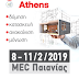Infacoma & Aquatherm Athens 2019