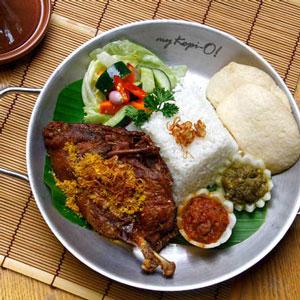 Nasi Bebek Madura My Kopi-O! Indonesian Bistro