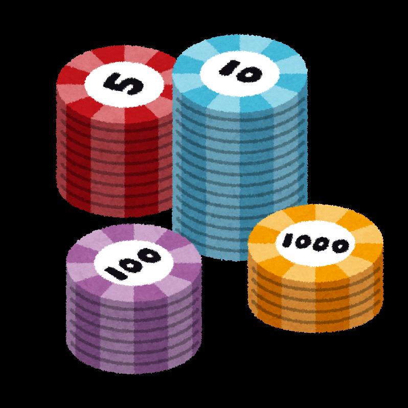 https://3.bp.blogspot.com/-z8Ni2EvKGMc/Vf-Zk5btx0I/AAAAAAAAyA4/vjpDhBNakcQ/s800/casino_chip.png