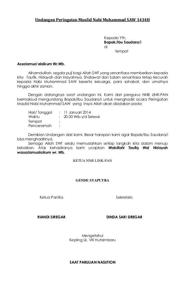 Contoh Surat Undangan Acara Silaturahmi Suratmenyurat Net