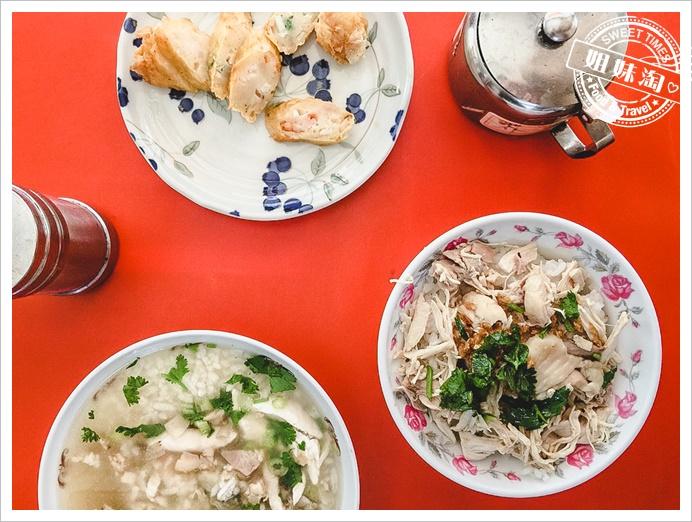 老蔡虱目魚粥-來自1953年的老味道 - 姐妹淘部落客