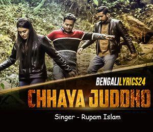 Chhaya Juddho - Jawker Dhan, Rupam Islam, Parambrata, Priyanka Sarkar