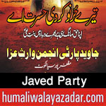 http://www.humaliwalayazadar.com/2016/10/javed-party-nohay-2017.html
