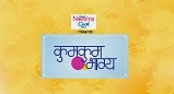 Ekta Kapoor New Serial 'Kumkum Bhagya' on Zee TV, Start on 15 April 2014