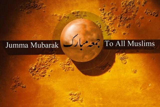 jumma mubarak image hd 2018