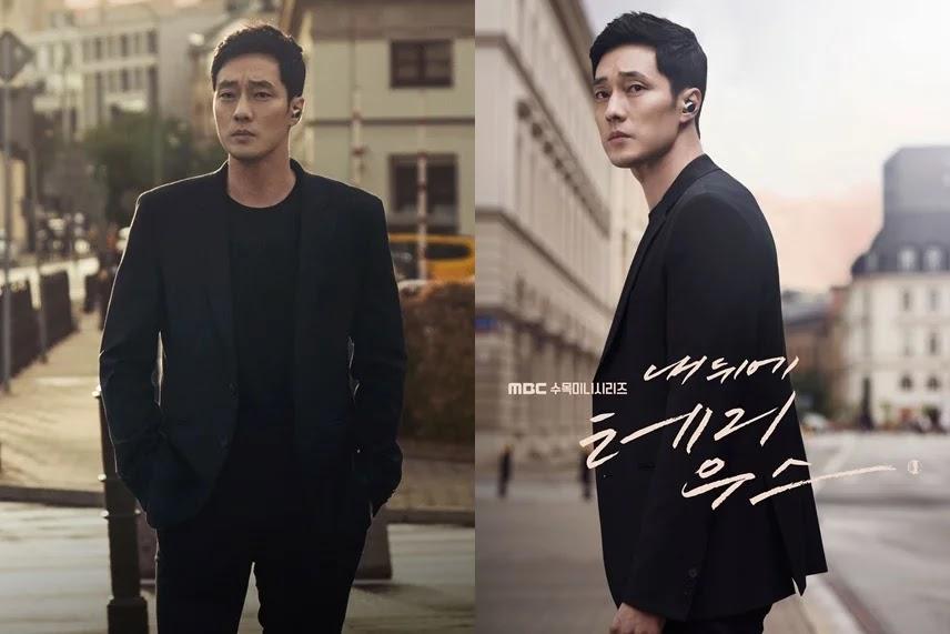 Drama Korea Terius Behind Me