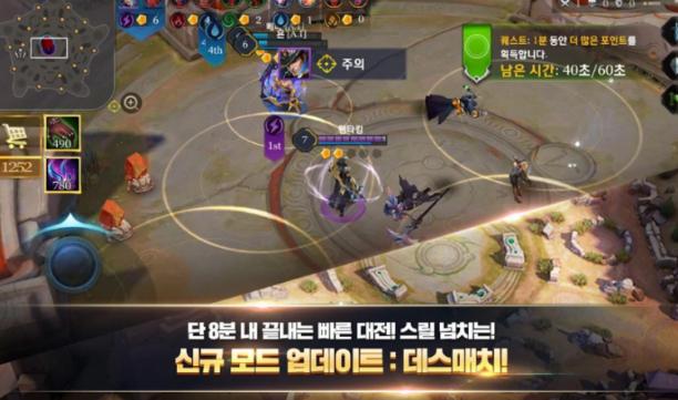 AOV Korea