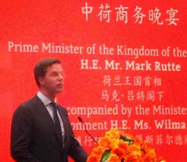 荷蘭首相拜訪中國,跨境電商為重點項目