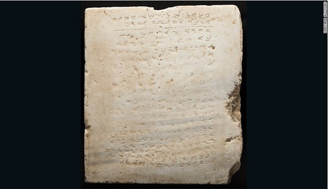 Stone Version Of The Ten Commandments Sold For $850,000