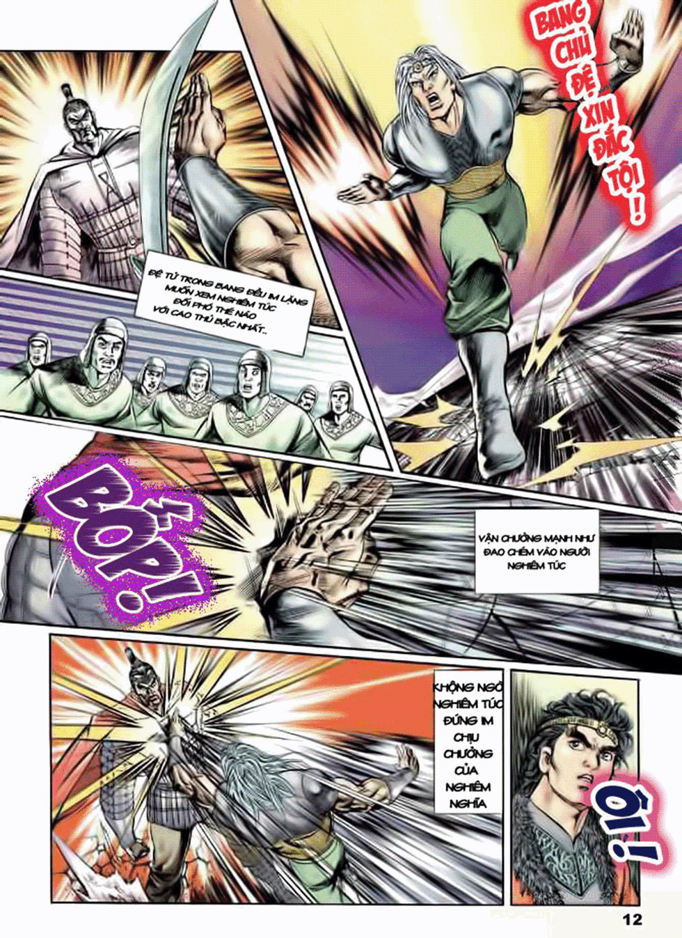 Tần Vương Doanh Chính chapter 8 trang 13