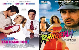 Win A Date With Tad Hamilton! (2004)– Rangeela (1995)