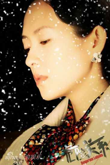 Roast Pork Sliced From A Rusty Cleaver: Zhang Ziyi - March
