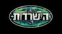 הישרדות עונה 9 פרק 28 לצפייה ישירה • הישרדות VIP