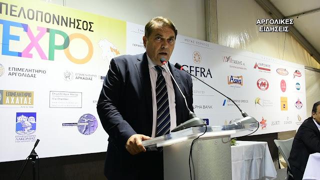 Μόνο ο Δήμαρχος Άργους Μυκηνών Δημήτρης Καμπόσος αναφέρθηκε στο μείζον ζήτημα των πλειστηριασμών (βίντεο)