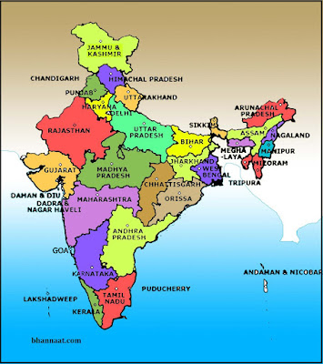 Fact about India and Geography in Hindi