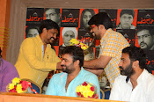 Yevaru movie press meet photos-thumbnail-8