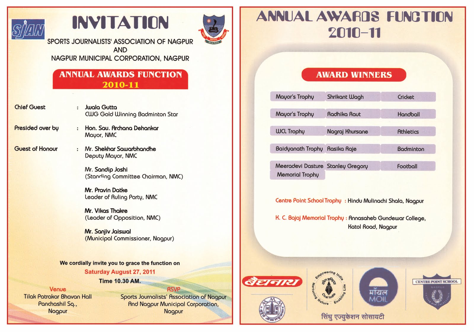 Invitation For Corporate Cricket Tournament: Sports Journalists' Association Of Nagpur: Invitation