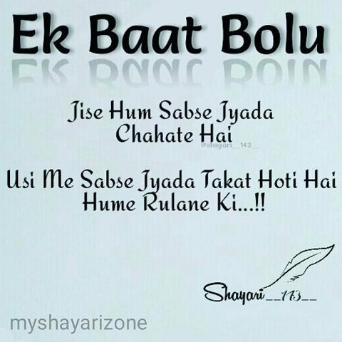 Hindi Aansu Shayari in Love Image SMS Pic