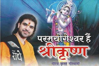 MP3 BHAJANS FREE LATEST DOWNLOAD