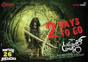 AvasaraniKo Abaddam Release Posters-thumbnail-7