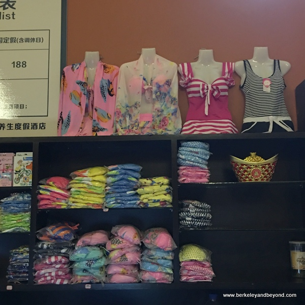 swim suits in hot springs gift shop at Swanburg Hotel in Wencheng, China