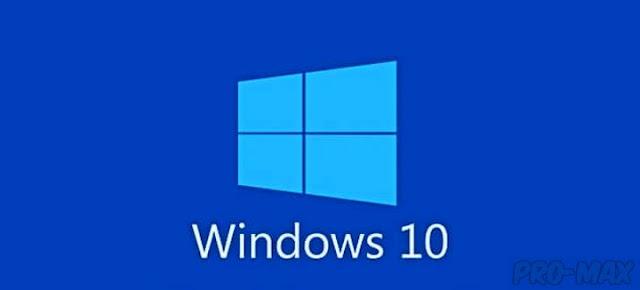 تنزيل Windows 10