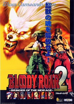 Bloody Roar 2 Game Cover