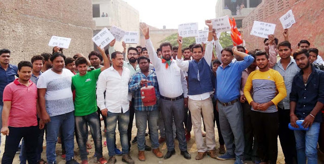youth-congress-protest-faridabad
