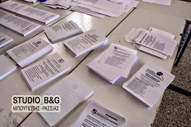 39.063 εκλογικά τμήματα θα λειτουργήσουν στις φετινές εκλογές