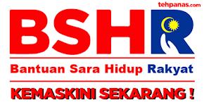 Thumbnail image for Tarikh Kemaskini Permohonan & Pembayaran Bantuan Sara Hidup Rakyat (BSHR) 2019