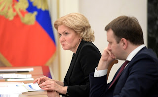 Deputy Prime Minister Olga Golodets before the meeting on economic issues.