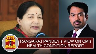 Rangaraj Pandey's View on CM Jayalalithaa's Health Condition Report | Thanthi Tv