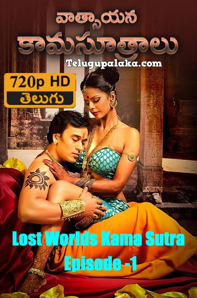 Amusing question kamasutra inside on history tv confirm. join