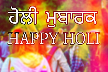 Holi Mubarak In Punjabi Happy Holi Images Photos Free Download