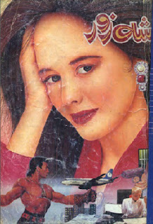 Shehzor Novel Complete By M.A Rahat