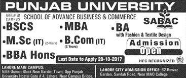 Admissions Open in School of Advance Business and Commerce Lahore