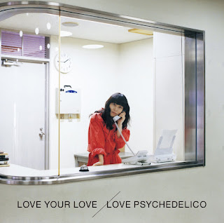 Might Fall In Love - LOVE PSYCHEDELICO - 歌詞
