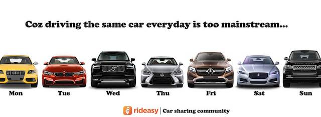 Which car would you like to drive today?