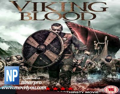 مشاهدة فيلم Viking Blood 2019 مترجم اون لاين | ninarpro